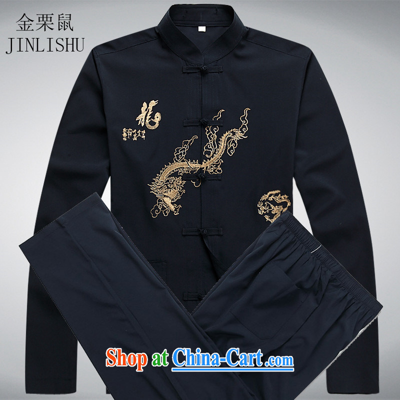 The chestnut mouse and spring and summer new long-sleeved Chinese Kit father Chinese jacket older Chinese style Chinese dark blue Kit XXXL