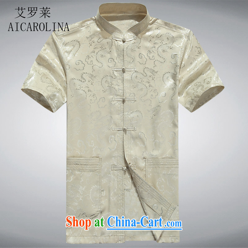 The Honorable Henry Tang, the Chinese leisure Chinese T-shirt men loaded Kung Fu Tai Chi morning exercise show movement China wind beige XXXL