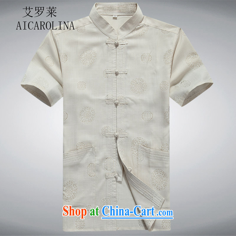 The Honorable Henry Tang, the men and the older short-sleeved T-shirt Dad loaded Chinese national summer China wind Han-beige XXXL