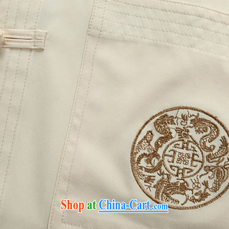 Middle-aged and older Chinese package the chestnut mouse and new China wind Tang with Chinese national clothing and Leisure Tang with dark blue Kit XXXL, the chestnut mouse (JINLISHU), shopping on the Internet