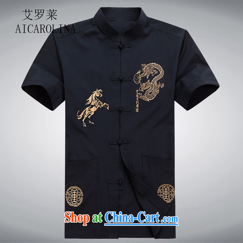The summer, with new, middle-aged men Chinese Chinese shirt and a short-sleeved shirt T-shirt blue XXXL