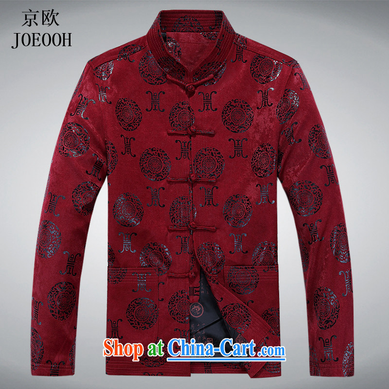 The Beijing spring loose long-sleeved Tang jackets men's hand-buckle爋lder men and leisure Chinese clothing maroon XXXL