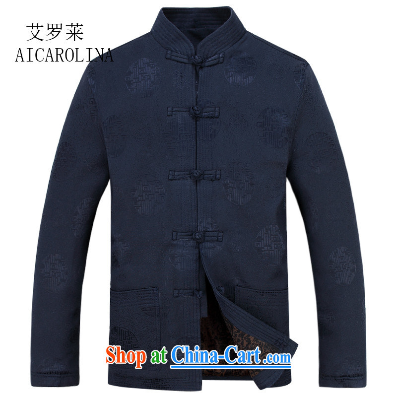 The thick black men Tang with quilted coat jacket older, for men cotton clothing Chinese lunar new year birthday gift dark blue XXXL