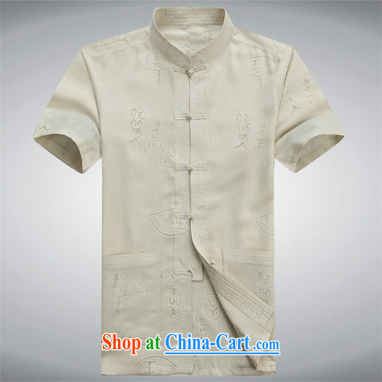 The king of the Dragon cotton the Chinese men's summer, older ethnic costumes costumes clothing cotton Ma short-sleeved T-shirt and beige XXXL pictures, price, brand platters! Elections are good character, the national distribution, so why buy now enjoy more preferential! Health