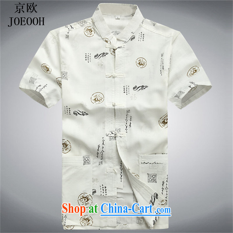 The Beijing Summer Sporting men's short-sleeved Chinese summer T-shirt, older men's cotton the Tang with Chinese linen shirt white XXXL