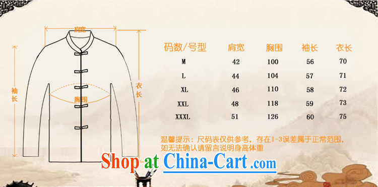 VeriSign, Po 2015 summer New T shirts China wind linen cool breathable sweat short-sleeved Chinese men's T-shirt, old Tang 8 beige XXXL pictures, price, brand platters! Elections are good character, the national distribution, so why buy now enjoy more preferential! Health