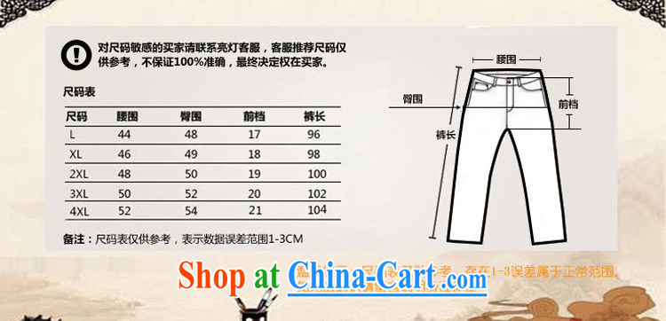 2015 spring and summer with new products, the BMW China wind Tang fitted pants older short pants 11 mauve XXXXL pictures, price, brand platters! Elections are good character, the national distribution, so why buy now enjoy more preferential! Health