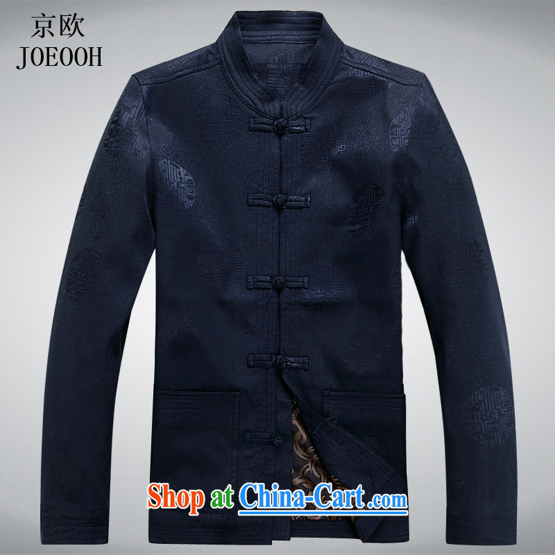 Beijing in the older spring loaded Tang male long-sleeved dress men's Chinese wedding father replace older persons birthday gift dark blue XXXL