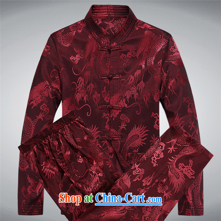 Beijing in the older Chinese men and spring and summer long-sleeved Chinese Generalissimo Kit Dad loaded T-shirt ethnic Han-new long-sleeved blue Kit XXXL pictures, price, brand platters! Elections are good character, the national distribution, so why buy now enjoy more preferential! Health