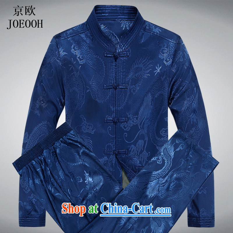 Beijing in the older Chinese men's spring and summer long-sleeved Chinese Generalissimo Kit Dad loaded T-shirt ethnic Han-new long-sleeved blue Kit XXXL