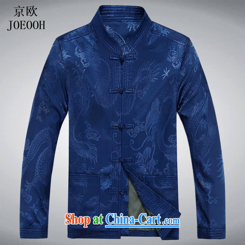Vladimir Putin in the older Chinese men and spring and summer long-sleeved Chinese Generalissimo package my father loaded T-shirt ethnic Han-new long-sleeved blue Kit XXXL, Beijing (JOE OOH), shopping on the Internet