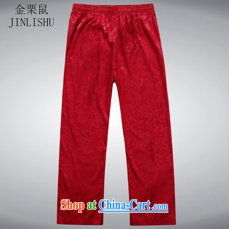 The chestnut mouse pants summer 2015 New Men's casual Chinese men's trousers red XXL