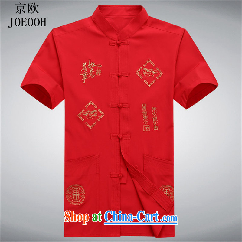 Beijing the Chinese package men and a short-sleeved, older men with short summer dress sporting China wind red XXXL