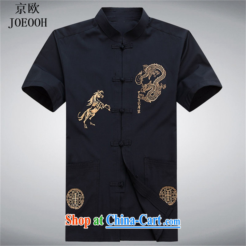 Europe's new summer short-sleeve Chinese men and T-shirt national costume Chinese men and a short-sleeved Chinese Kung Fu T-shirt horse?blue XXXL
