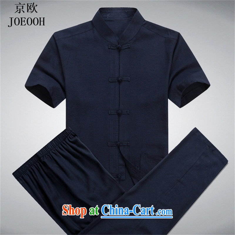 The Beijing Summer linen men Chinese men's short-sleeve packaged in older cotton Dad installed China wind cynosure Han-blue Kit XXXL