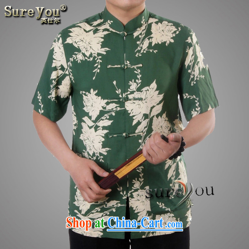 2015 new Chinese men's summer men's shirts improved Chinese Chinese men and a short-sleeved national costume half sleeve T-shirt and green 190