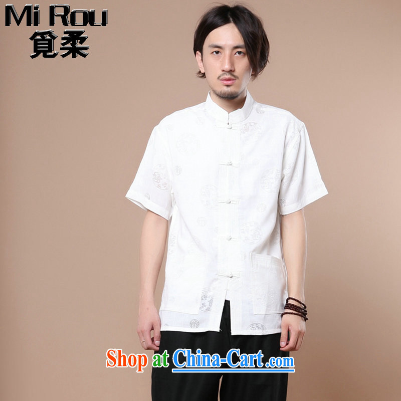 Find Sophie summer new male Chinese Chinese, for the hard-pressed Tai Chi clothing cotton Ma Man leisure short-sleeved T-shirt white 2XL