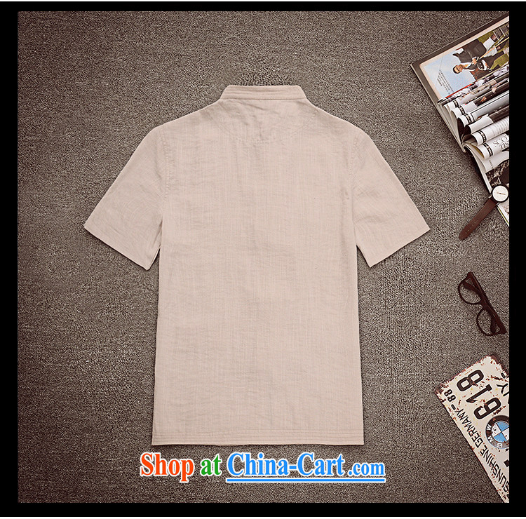 Dan Jie Shi (DANJIESHI) 2015 summer fashion new short-sleeved shirt China wind is withholding the material on T-shirt casual Chinese and smock color 185/100 pictures, price, brand platters! Elections are good character, the national distribution, so why buy now enjoy more preferential! Health