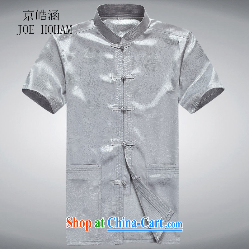 kyung-ho covered by men's short-sleeved Chinese men and men with short summer T-shirt hand-tie gray XXXL