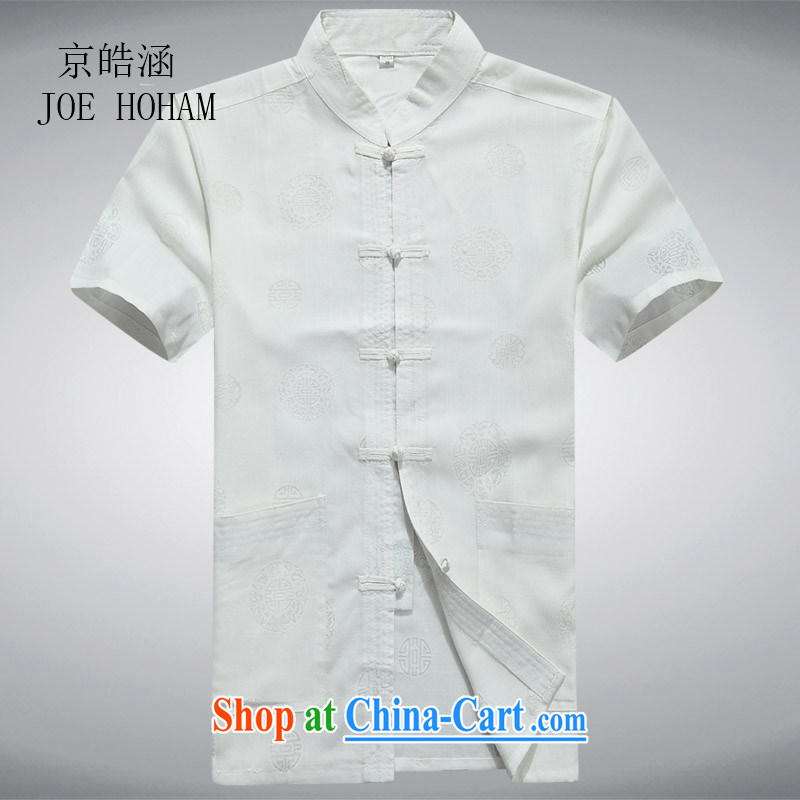 kyung-ho covered in the older short-sleeved T-shirt Dad loaded Chinese national summer China wind Han-white XXXL