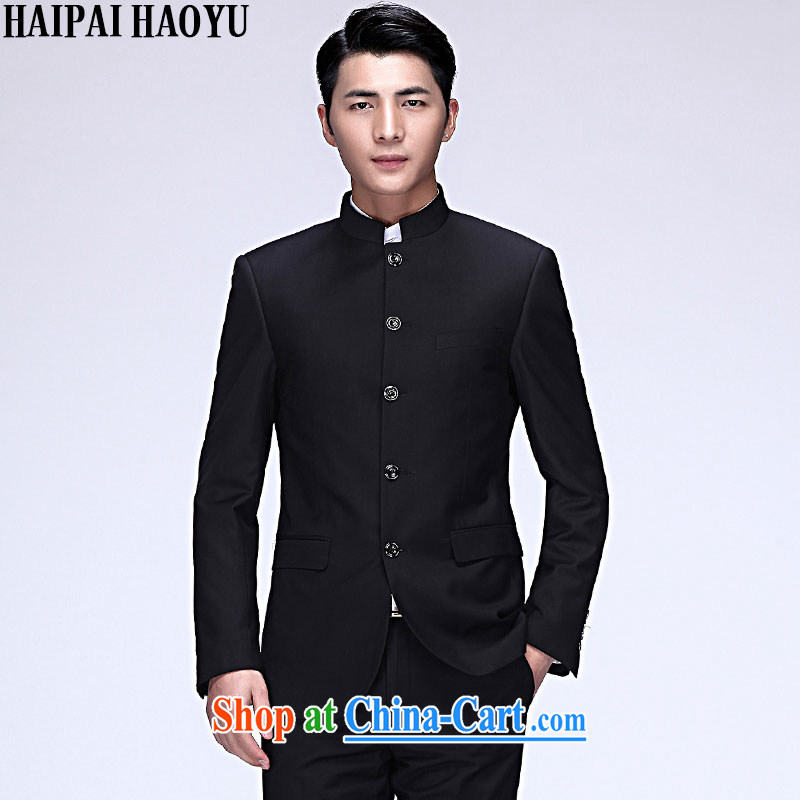 HAIPAIHAOYU elections the shirt -- China wind men's smock, for cultivating suit Chinese male-han-package and the Black smock bag cover, XXL/180