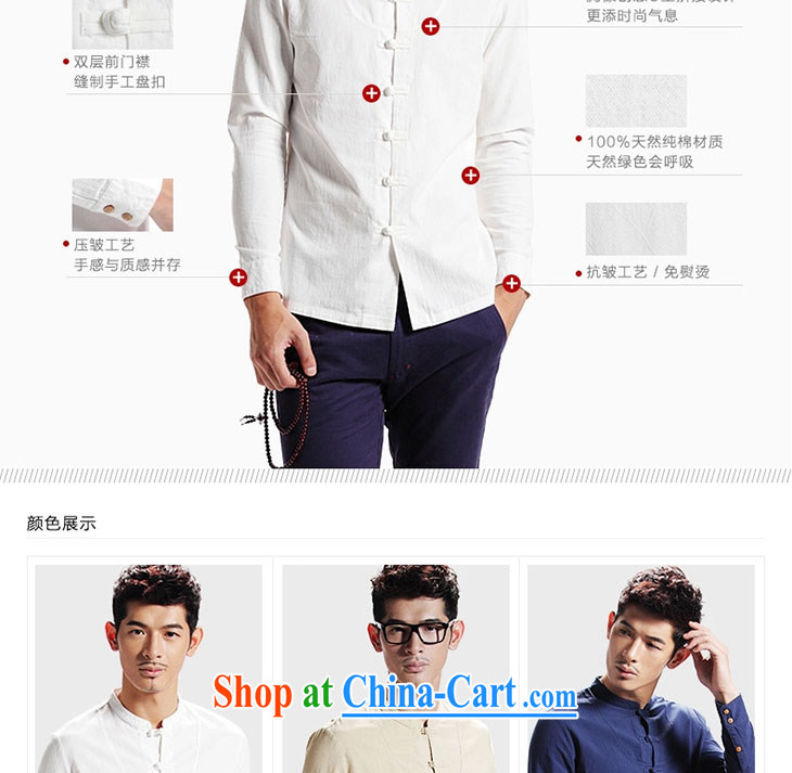 Oriental sons and daughters, for Zen shirt-tie dress China wind cotton men's long-sleeved Chinese shirt and royal blue XXXXL pictures, price, brand platters! Elections are good character, the national distribution, so why buy now enjoy more preferential! Health