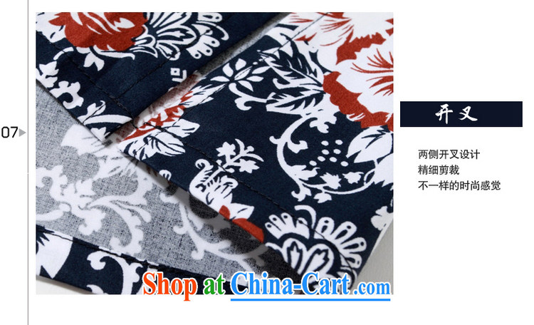 cool ocean 2015 summer new male Chinese T-shirt with short sleeves cultivating Chinese shirt men's national costume cotton dark blue 43/185 pictures, price, brand platters! Elections are good character, the national distribution, so why buy now enjoy more preferential! Health