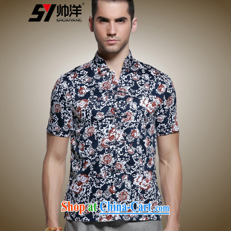 cool ocean 2015 summer new male Chinese short-sleeved shirt cultivating Chinese shirt men's national costumes cotton dark blue 43_185
