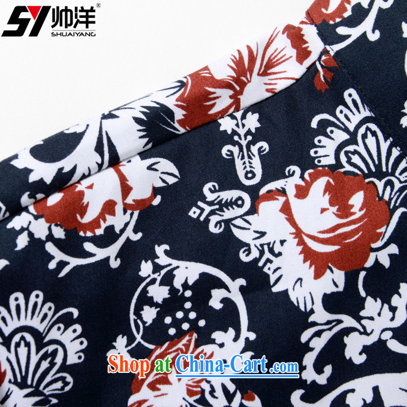 cool ocean 2015 summer new male Chinese T-shirt with short sleeves cultivating Chinese shirt men's national costume cotton dark blue 43/185, cool ocean (SHUAIYANG), online shopping