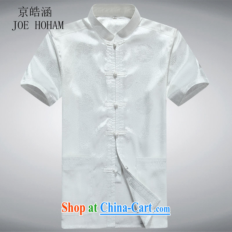 kyung-ho covered by men's short-sleeved Chinese men Tang replace summer T-shirt hand-tie white XXXL