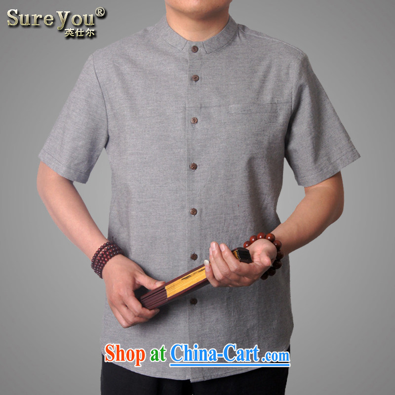 sureyou male 15_Chinese, Tang is new, half sleeve, Older ethnic costume short-sleeved summer Chinese leisure improvements, for Chinese light gray 180