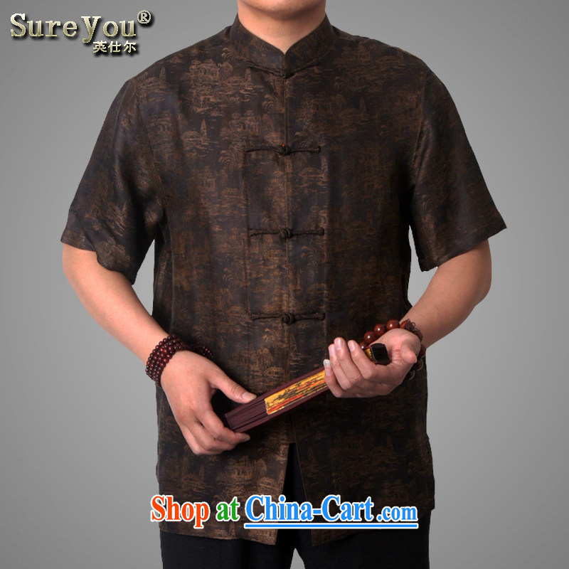 Sureyou new Chinese men and elderly people in Hong Kong cloud yarn leisure short-sleeved, older Chinese, for breathable National Service Hong Kong cloud yarn and brown 1518 190