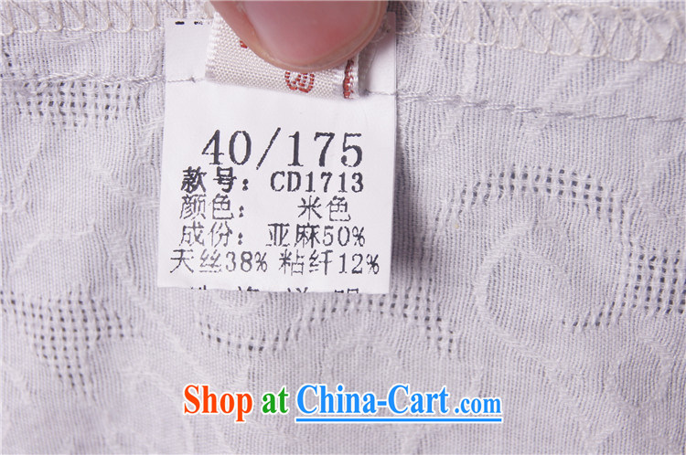 sureyou upmarket older leisure T-shirt short-sleeved cotton Ma men national China wind Tang with promotional and boutique Tang with 1713 light gray 190 pictures, price, brand platters! Elections are good character, the national distribution, so why buy now enjoy more preferential! Health