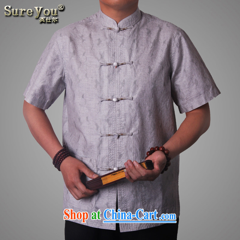 sureyou upmarket older Casual Shirt short-sleeved cotton the men's ethnic Chinese wind Tang on promotions and boutique Tang with 1713 light gray 190, British, Mr Rafael Hui, (sureyou), online shopping