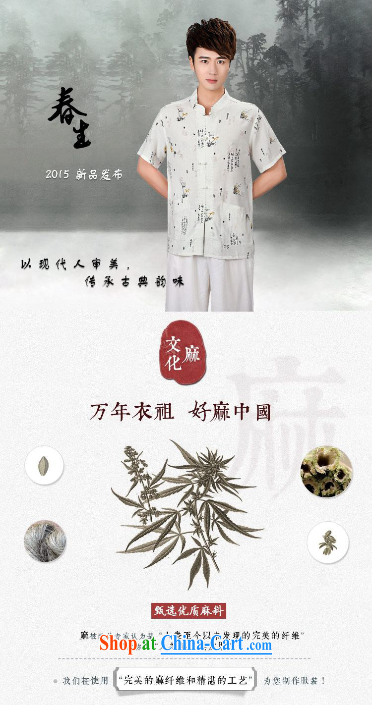 David Roma 2015 spring and summer with men's Tang is short-sleeved T-shirt Chinese men and ethnic clothing cotton Ma China wind Tai Chi martial arts cynosure men's kung fu D + Orchid figure #M white 43 pictures, price, brand platters! Elections are good character, the national distribution, so why buy now enjoy more preferential! Health