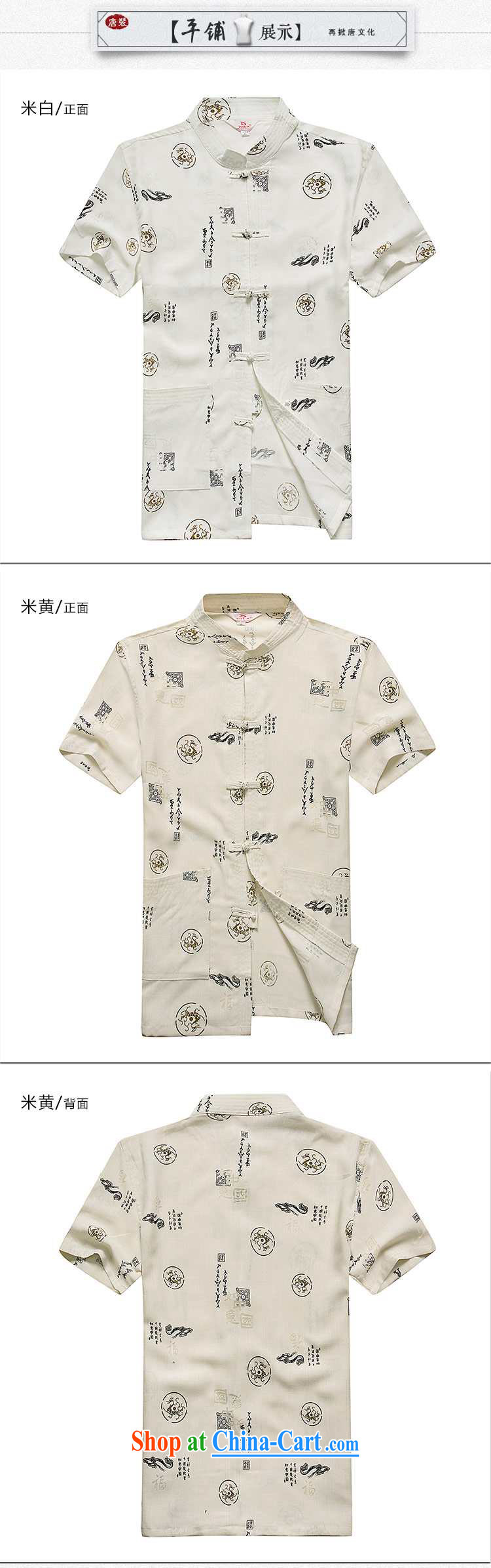 David Roma summer new, middle-aged youth linen relaxed China wind-buckle cotton Ma cultural shirt D + Lung recite the #Cornhusk yellow 41 pictures, price, brand platters! Elections are good character, the national distribution, so why buy now enjoy more preferential! Health