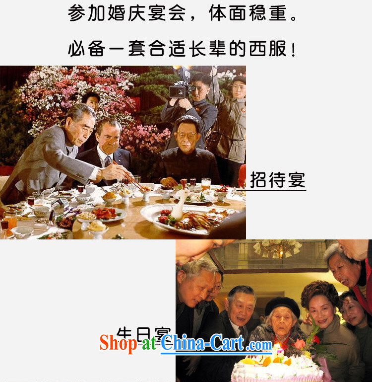 (The shirt as soon as possible good luck Dad lapel older smock in older men's father with his grandfather the Sun Yat-sen suit dress Maoist smock autumn and winter, light gray - lapel smock package - 888 #190 /80 # /3 XL (171 - 185 Jack through) pictures, price, brand platters! Elections are good character, the national distribution, so why buy now enjoy more preferential! Health