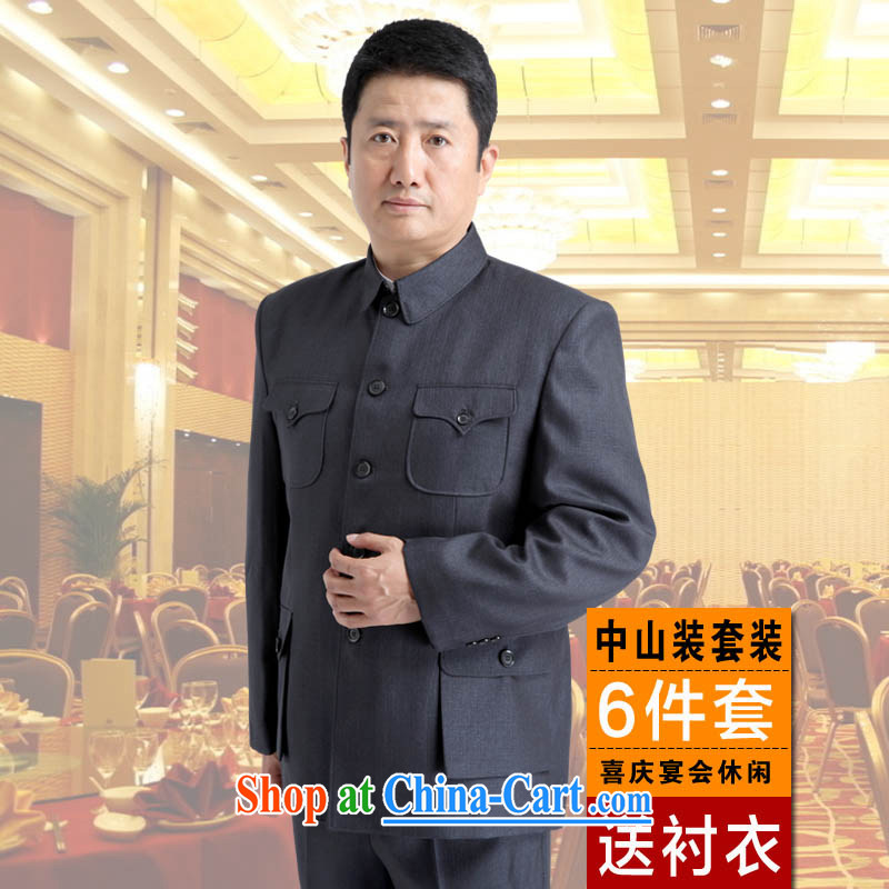 (The shirt as soon as possible good luck Dad lapel older smock in older men's father with his grandfather the Sun Yat-sen suit national costumes Maoist smock autumn and winter, light gray - Turn the collar smock package - 888 #190/ 80 # /3 XL (171 - 185 J
