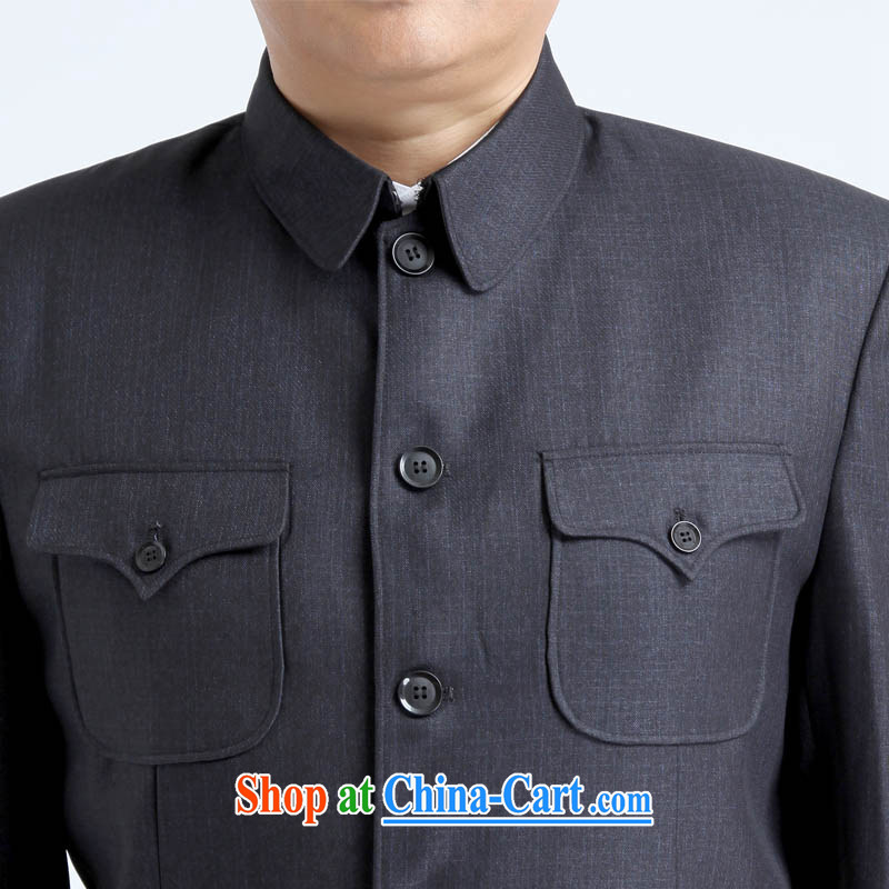 (The shirt as soon as possible good luck Dad lapel older smock in older men and the father with his grandfather the Sun Yat-sen suit national costumes Maoist smock fall and winter, light gray - lapel smock package - 888 #190 /80 # /3 XL (171 - 185 Jack th