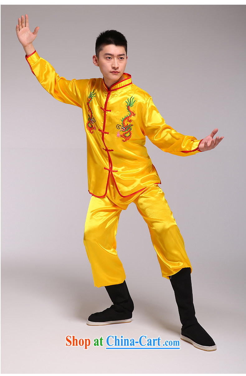 Men's Dragon The Dragon yangko dance costumes Dragon TA spend Car Show 轿夫 red are code pictures, price, brand platters! Elections are good character, the national distribution, so why buy now enjoy more preferential! Health