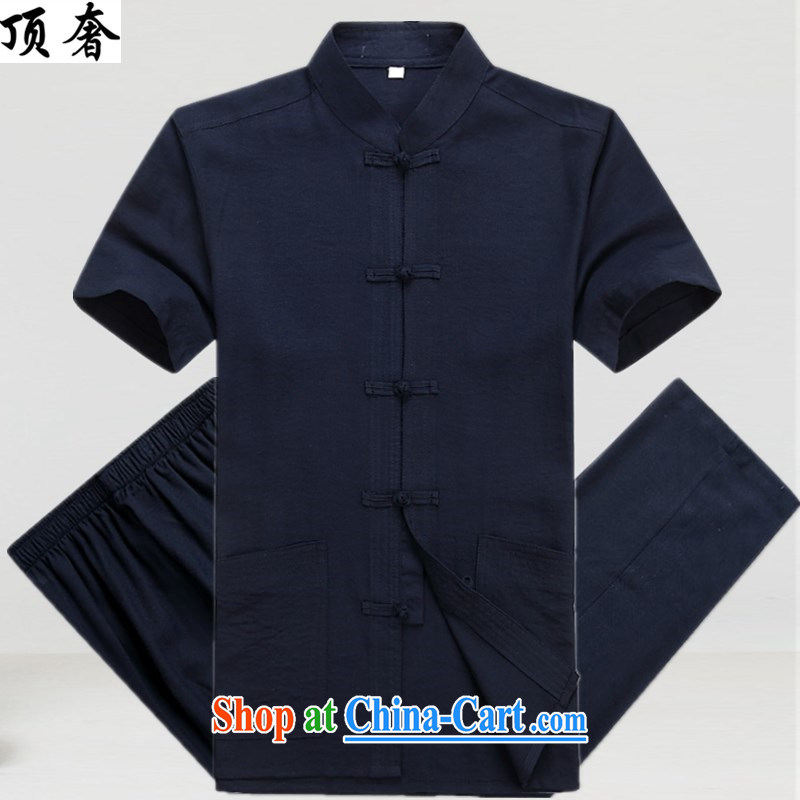 Top Luxury middle-aged and older men's short-sleeved Tang load package summer Chinese-tie cotton shirt the father with ethnic Chinese, Chinese spring and summer the code national costumes father Blue Kit 43_190