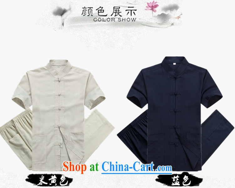 Top luxury Chinese men and ethnic minority clothing China wind, served both men and a short-sleeved Chinese men and Chinese wind national costumes hand-tie and collar set the fat XL white Kit 43/190 pictures, price, brand platters! Elections are good character, the national distribution, so why buy now enjoy more preferential! Health
