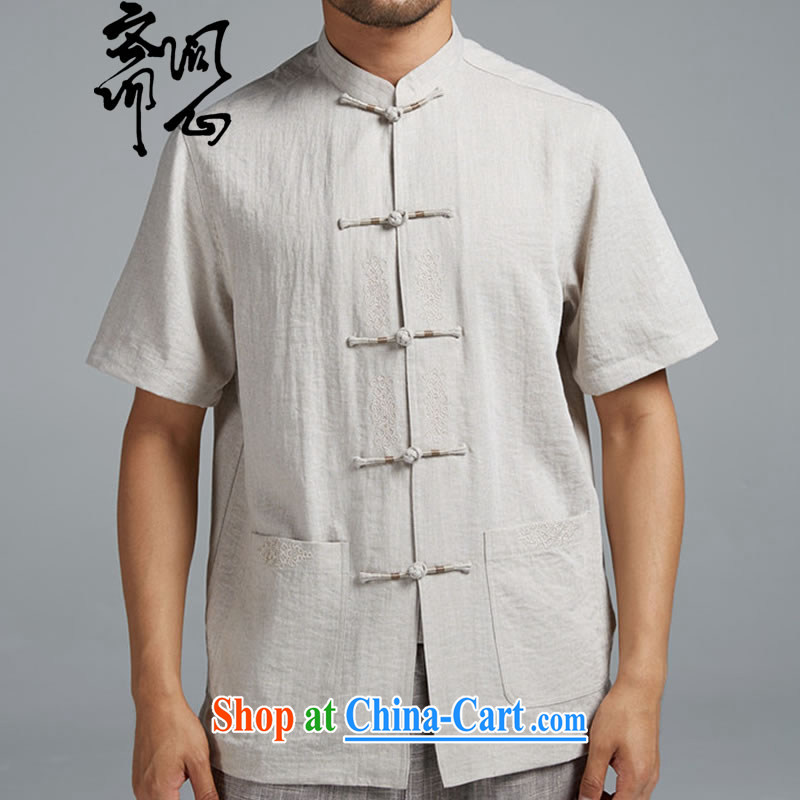 Ask a vegetarian _the health of spring, new Chinese wind embroidery, short for the T-shirt with short sleeves shirt 1467 beige XL