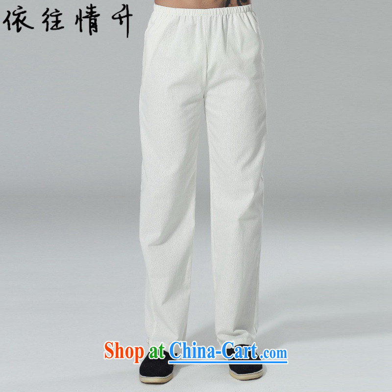 In accordance with the situation in New Men's solid color Elastic waist Tang replace pants straight leg pants feet hushing Tai Chi trousers LGD/P 0014 #3 XL