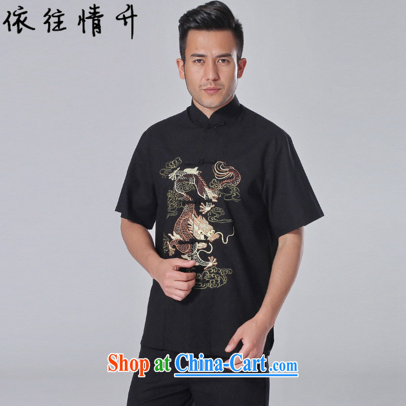 According to summer in New Men's National wind improved shirt collar, single-button embroidered Dad replace short-sleeved Chinese T-shirt LGD_M 0057 _ -A black 3 XL