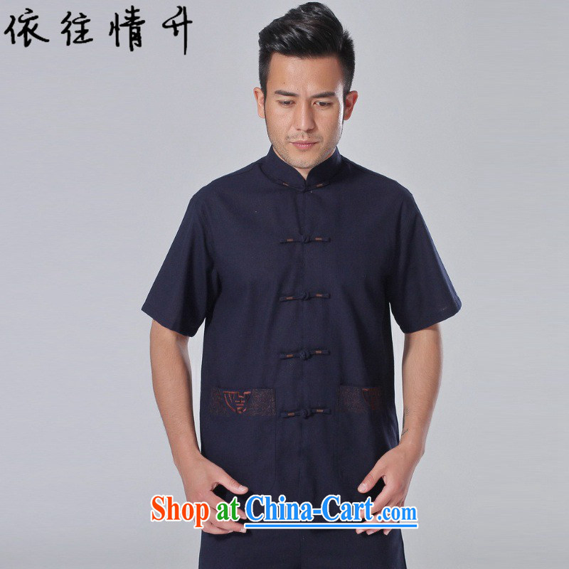 In accordance with the conditions and in the summer, men's National wind shirt and collar embroidered single row for father with a short-sleeved Chinese T-shirt LGD/M 0058 # -B dark blue 3XL