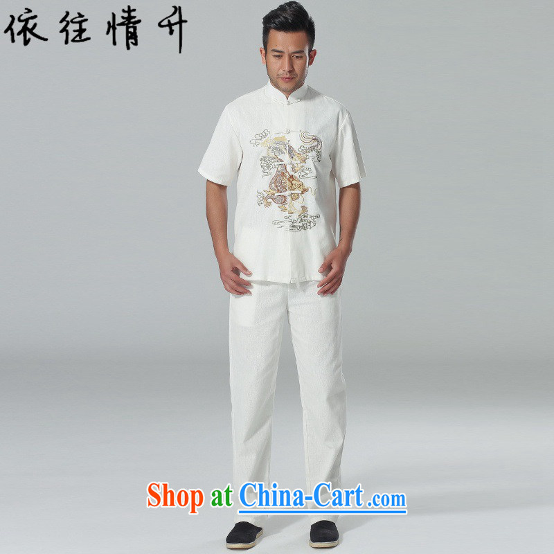 According to summer in New Chinese improved Tang with the collar embroidered shirt + pants short-sleeved Chinese package LGD/AB 0001 #3 XL
