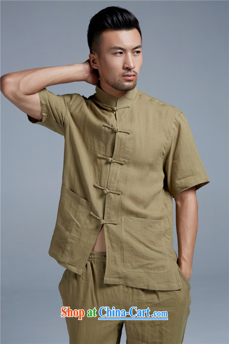 Ask a vegetarian (the health and spring and summer new, stylish cuff solid-colored shirt short-sleeved WXZ 1352 yellow and green XXXL pictures, price, brand platters! Elections are good character, the national distribution, so why buy now enjoy more preferential! Health
