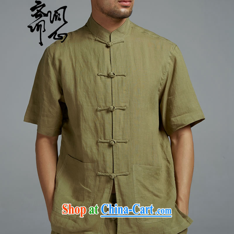 q heart Id al-Fitr electoral rewards as soon as possible and replace the spring and summer, the cuff in stylish and solid color shirt short-sleeved WXZ 1352 yellow and green XXXL, ask heart Id al-Fitr, shopping on the Internet