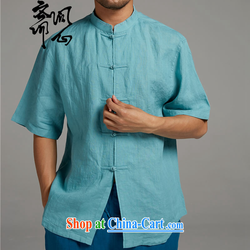 Ask a vegetarian (the health of the spring and summer, new men's China wind up for the charge-back solid color T-shirt 1354 blue XXXL